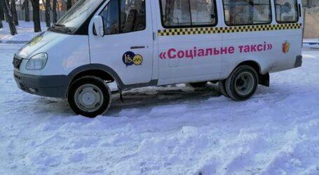 У Кам'янському діє послуга «Соціальне таксі»