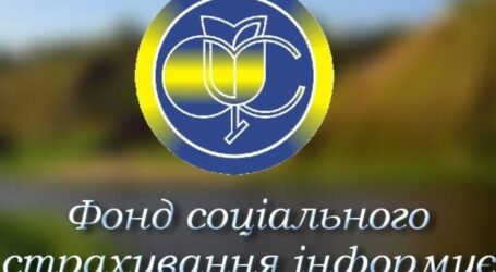 У разі ускладнень від COVID-19 працюючі кам'янчани можуть пройти реабілітацію за кошти Фонду соціального страхування України