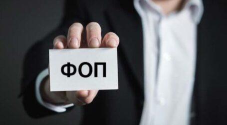 Підприємці та працівники Дніпропетровщини подали найбільше заявок на «карантинну» допомогу від держави