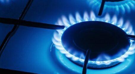 На Дніпропетровщині знизять тарифи на газ для населення