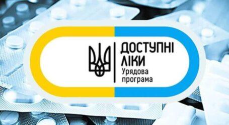 У 2020-му мешканцям Дніпропетровщини виписали понад 1,4 млн електронних рецептів на «доступні ліки»