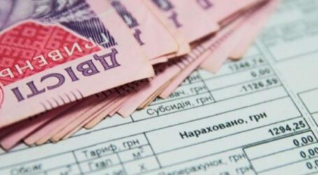 Майже 240 тис мешканців області отримують житлову субсидію