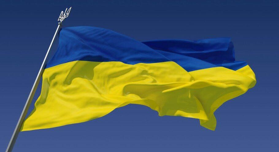 Мешканці Дніпропетровщини можуть відзначити День Соборності України онлайн