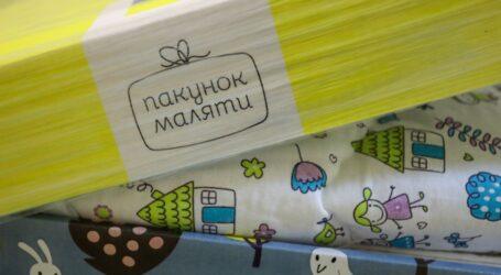 На Дніпропетровщині новоспеченим матусям знову видають «бебі-бокси»