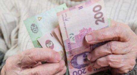 Які зміни відбулися в пенсійному забезпеченні кам'янчан