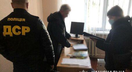 На Дніпропетровщині посадовець за гроші занижував якість ґрунтів