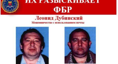 Дело Дубинских или как украинское правосудие «своих» не выдает