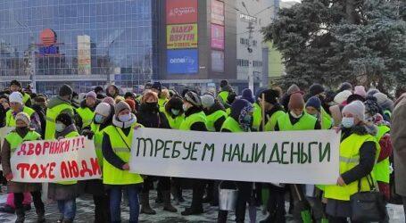 Мітинг людей в жовтих жилетах відбувся в Кам'янському