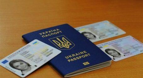За оформлення паспортів доведеться платити дорожче
