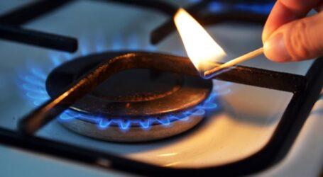 Уряд пообіцяв знизити ціну на газ для населення