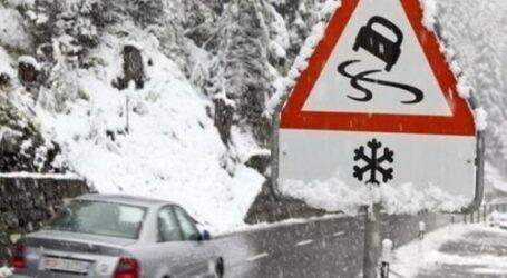 Водіям Дніпропетровщини нагадали правила руху зимовою дорогою