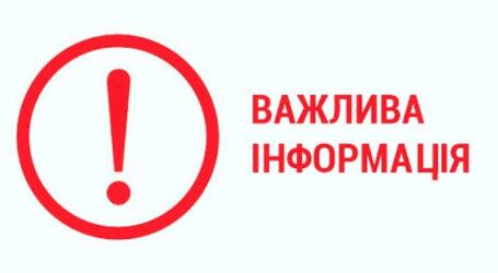 Перекрити трасу на Дніпро в цю суботу – спланована акція братів Дубинських