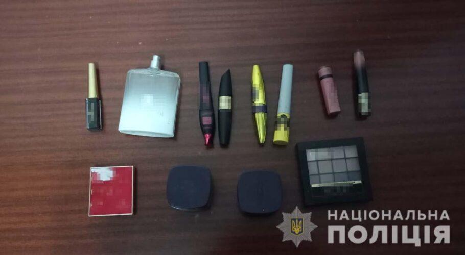 На Дніпропетровщині за крадіжку косметики жінка може сісти на 5 років