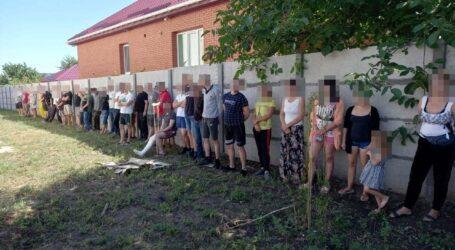 На Дніпропетровщині під виглядом реабілітаційного центру вербували людей у рабство