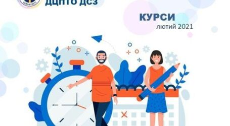 Кам'янчан запрошують безкоштовно навчитися новій професії