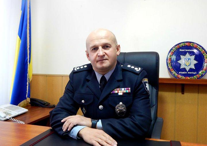 У Кам'янському – новий-старий керівник поліції