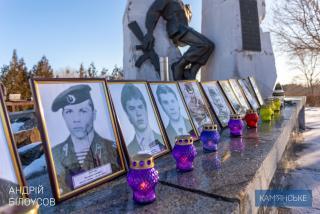 У Кам`янському відзначили 32-у річницю виведення військ з Афганістану