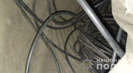 Поліцейські Кам'янського затримали крадіїв кабелю