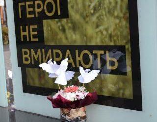 У Кам'янському вшанують пам'ять Героїв Небесної Сотні