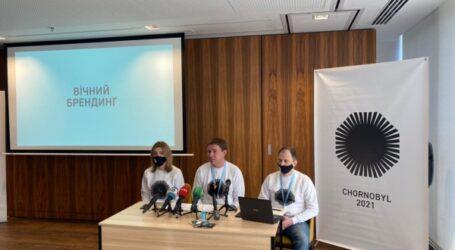 Чорнобиль стає брендом – в Україні вперше створено логотип зони відчуження