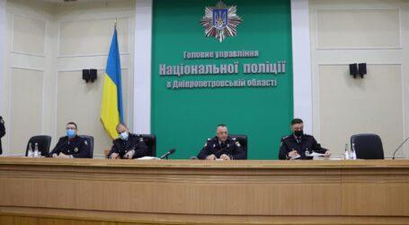 У минулому році до поліції Дніпропетровщини надійшло майже 60 тисяч заяв про кримінальні правопорушення