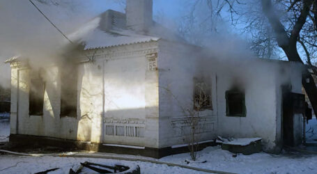 У Кам'янському на пожежі загинула людина