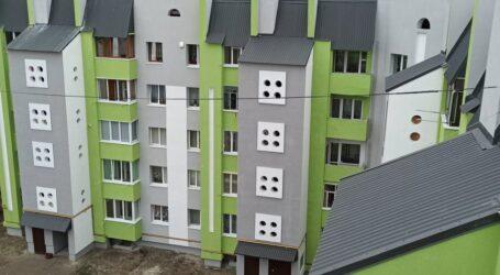 Мешканцям Дніпропетровщини розкажуть, як отримати компенсацію за утеплення будинків