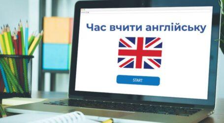 Молодь Дніпропетровщини запрошують до Розмовного клубу англійської мови