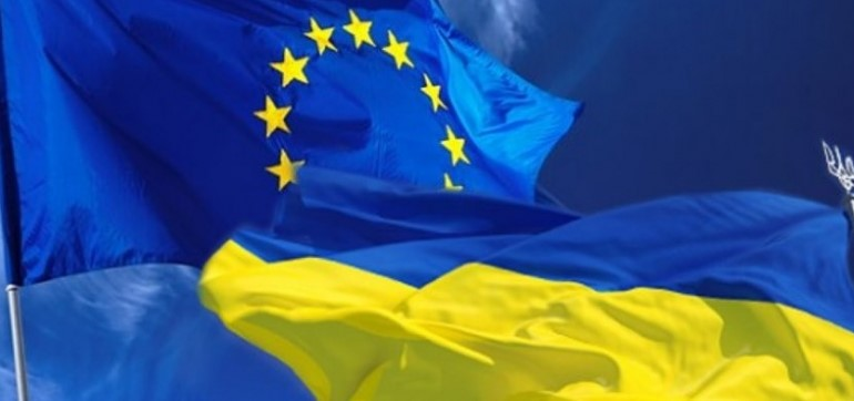 Молодь Кам'янського запрошують до Єврошколи-2021