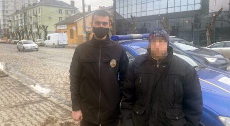На Дніпропетровщині правоохоронці тиждень шукали хлопця, який поїхав за тисячу кілометрів