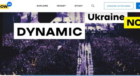 В України з'явився офіційний веб-сайт Ukraine.ua