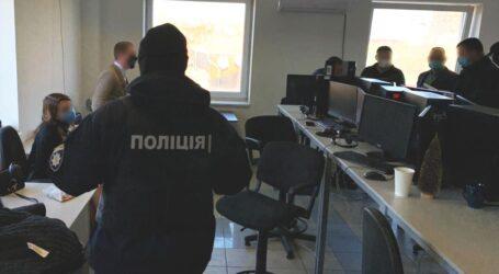 Кіберполіцейські Дніпропетровщини припинили незаконну діяльність шахрайської фінансової піраміди
