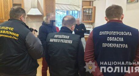 На Дніпропетровщині поліція затримали членів злочинної організації, які «тероризували» фермерів