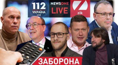 Свобода слова по-українськи, або сепарація на свою та чужорідну пропаганду