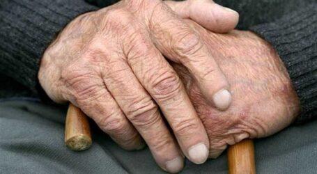 Погрожували ножем та змусили позичити гроші: на Дніпропетровщині двоє молодиків пограбували пенсіонера