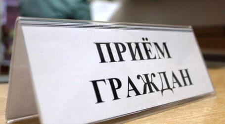 Коммунальное предприятие «Добробут» начнет проводить прием граждан