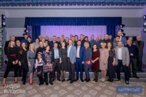 Каменская ДЮСШ №1 отметила 70-летие - ФОТО