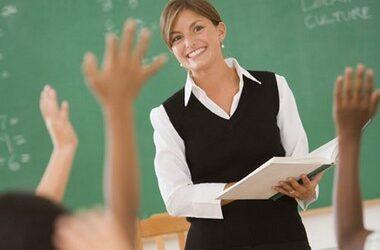 МОН створило портрет ідеального вчителя