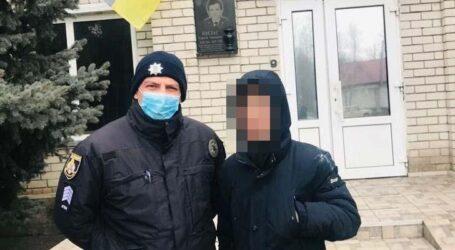 У Кам'янському знайшли підлітка, який втік з дому в Петриківці