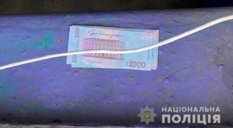 На Дніпропетровщині жінка розраховувалася за продукти фальшивою купюрою