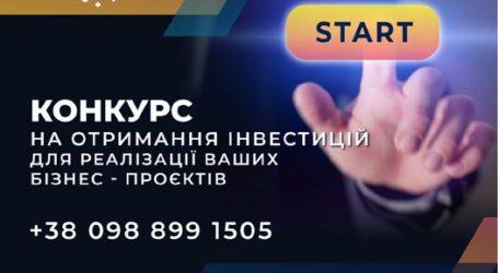 У Кам'янському продовжено конкурс «Змінимо місто разом»