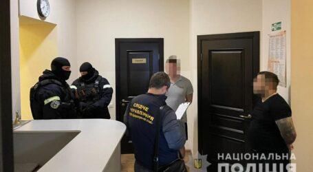 На Дніпропетровщині підозрюють керівників комерційного банку у розтраті 86 млн гривень