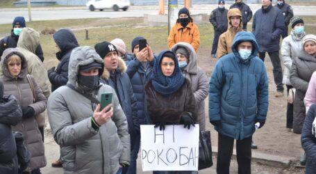 У Кам'янському знову мітинг проти «Рокобану»