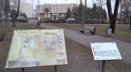 Арт-простір біля музею Кам'янського – один з проектів «бюджету участі»