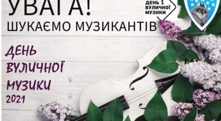У Кам'янському шукають музикантів до Дня вуличної музики