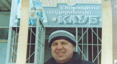 Легендарного тренера фізвиховання згадали спортсмени в Кам'янському