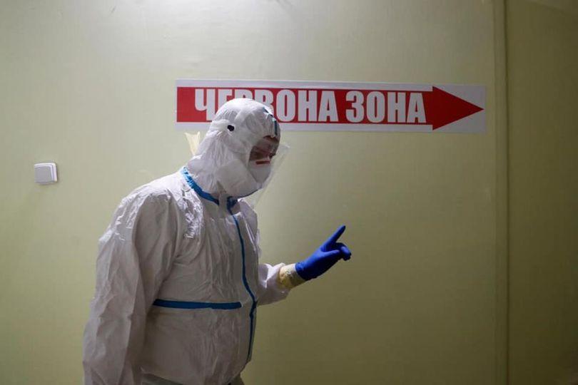 """Дніпропетровщина наближається до """"червоної зони"""""""