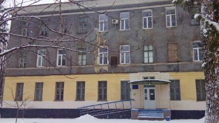 На Дніпропетровщині створено єдиний протитуберкульозний заклад