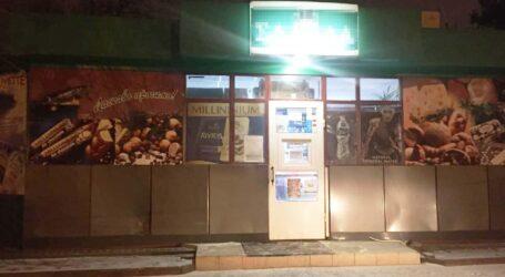 На Дніпропетровщині чоловік пограбував магазин