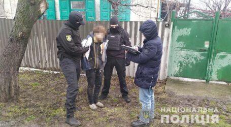 На Дніпропетровщині затримали чоловіка за збут наркотиків